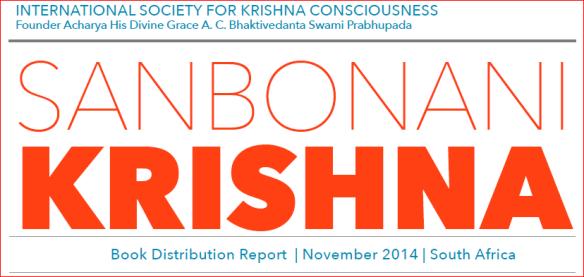 Sanbonani Krishna
